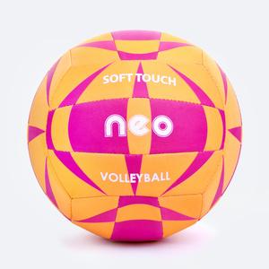 Röplabda labda Spokey NEO SOFT sárga-rózsaszín, Spokey