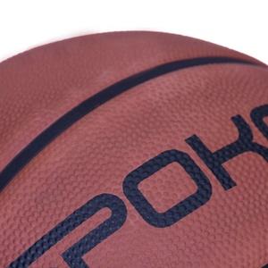 Kosárlabda labda Spokey BRAZIRO II barna méret 7, Spokey