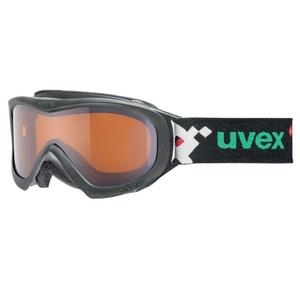 Ski szemüveg Uvex Wizzard DL, white pacman double lencse / lasergold (1022), Uvex