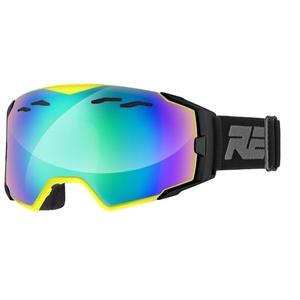 Ski szemüveg Relax ARROW HTG55C, Relax