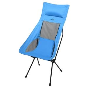 szék kemping összecsukható Cattara Fold MAX III, Cattara