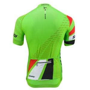 Férfi kerékpáros mez Silvini TEAM MD1400 green, Silvini