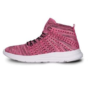 Női sport cipő NORDBLANC arcátlan NBLC6864 RVA, Nordblanc