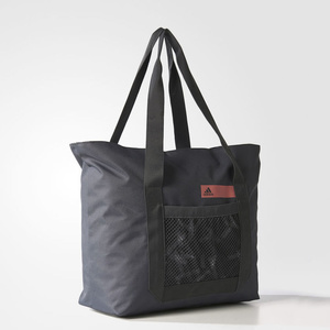 Táska adidas Good Tote Graphic BQ5769, adidas