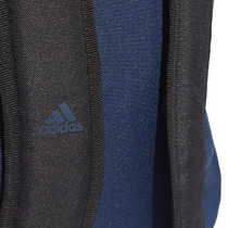 Hátizsák adidas Power IV Backpack M DM7680, adidas