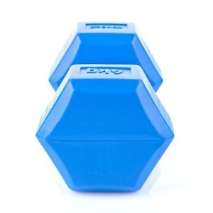Készlet hex hatás Spokey MONSTER II 2x4 kg, Spokey
