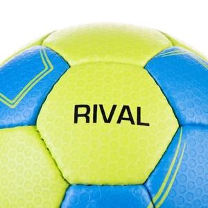 Ball  kézilabda Spokey Meglátjuk č.0 mini, 47-49 cm, Spokey