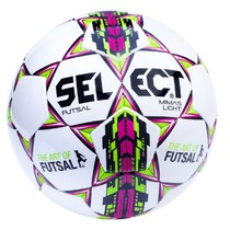 Ball Select Mimas Light fehér lila zöld, Select