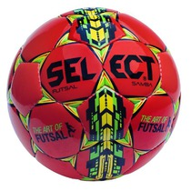 Ball Select Samba piros sárga, Select
