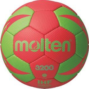 Kézilabda labda MOLTEN H1X3200-RG2, Molten
