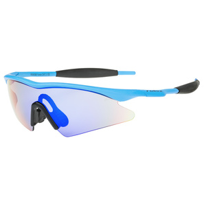 Sport nap szemüveg Relax Yuma R5405B, Relax
