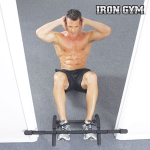 Trapéz Iron Gym Express, Iron Gym