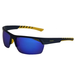 Szemüvegek Husky Slide kék / sárga, Husky
