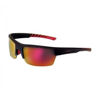 Sport szemüveg Husky Slide piros, Husky
